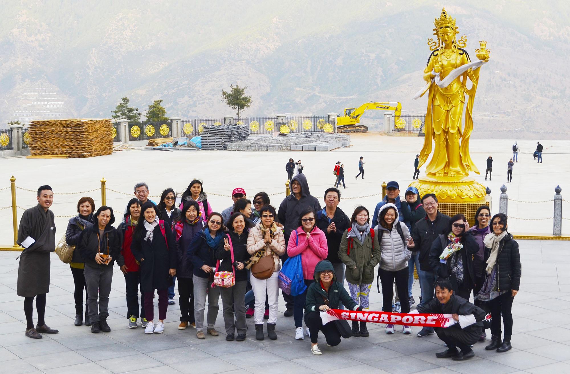 Bhutan Festival 2021