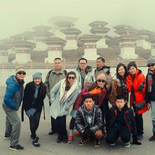 Why Travel to Bhutan?